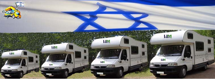 Israel  Holyland  Motohome Vacation - your best Holiday way for you and your family  get to know Israel The holyland ירושלים ,כנרת , אילת, חיפה, הרי גולן
